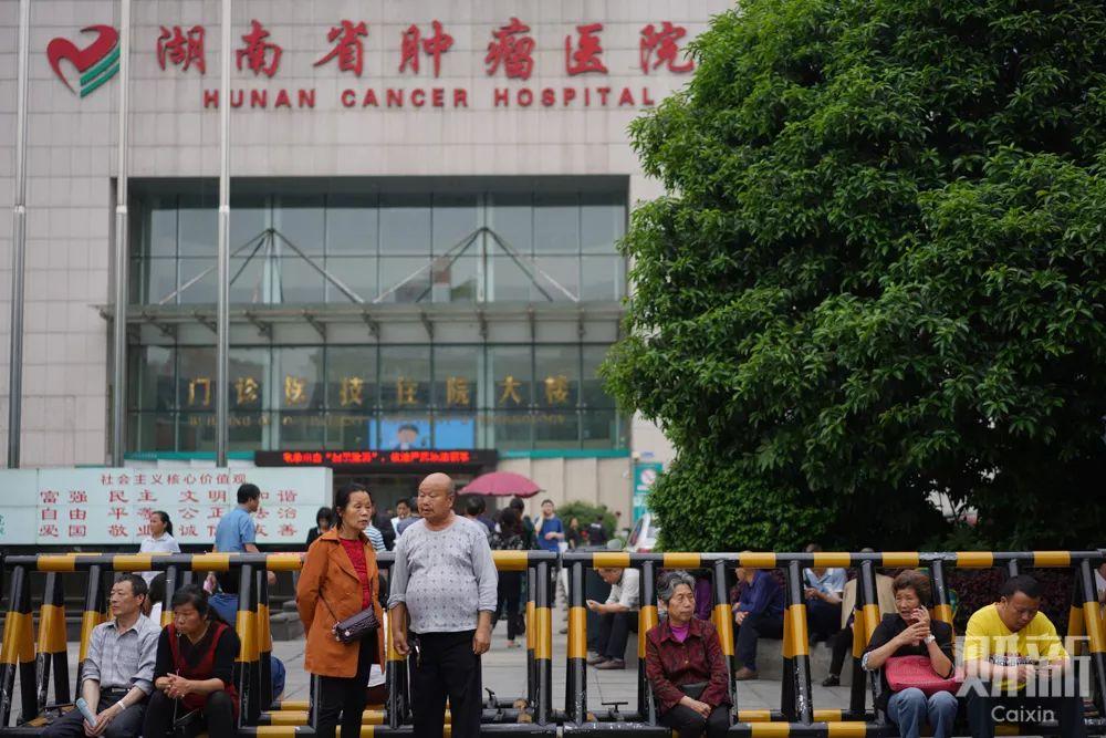 4月27日早上8点,位于湖南省长沙市的湖南省肿瘤医院,大门前人来人往,医院内更是人满为患。