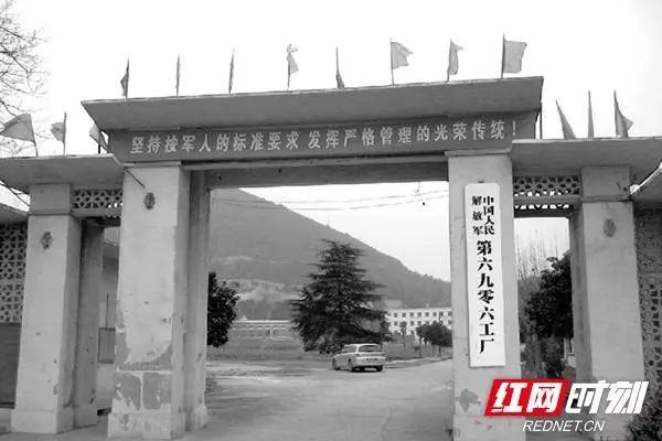 岳阳市经济总量在全省_岳阳市地图
