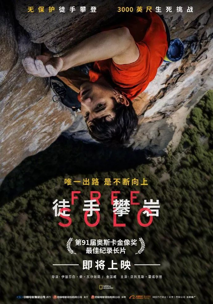 毒家日报|苹果欲冲击奥斯卡;刘慈欣新电影将开拍
