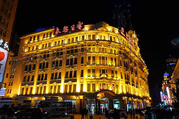 南京路上:上海商�I地�a的�o字史