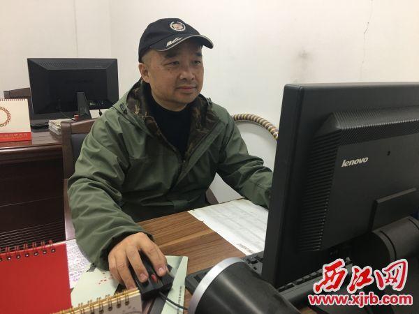 姚少雄。 西江日报记者 赖小琴 摄