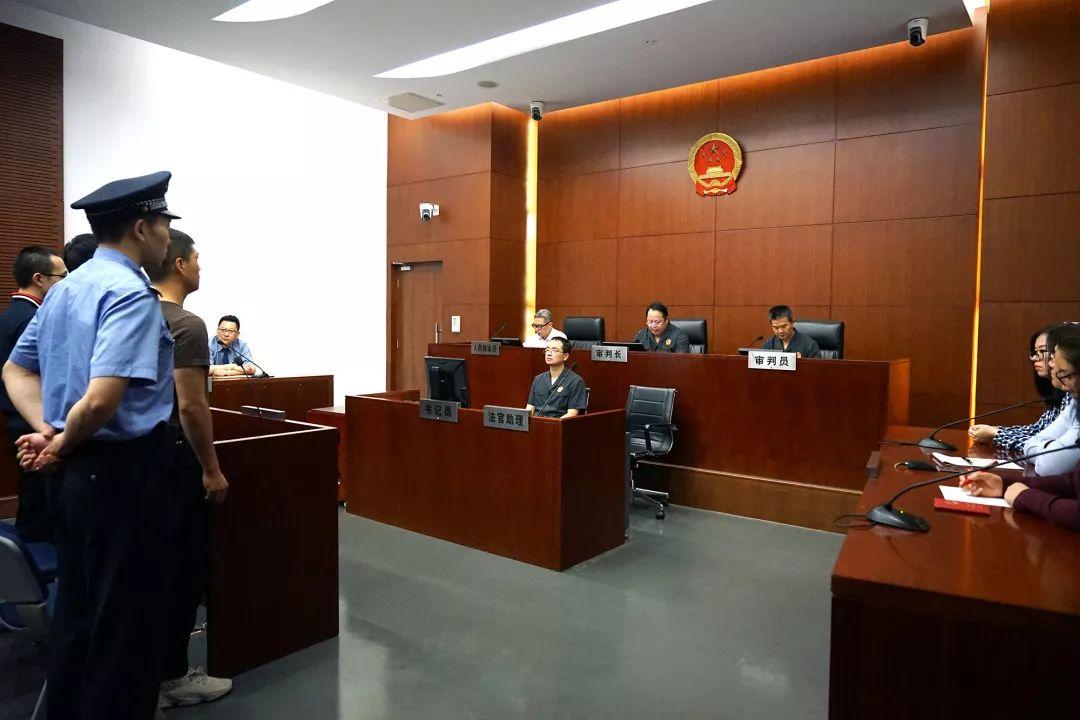 本文图片 上海一中法院微信公号