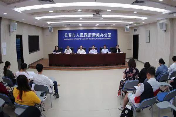 """@55.52万个体户,长春市出台34条新政支持""""个转企"""""""