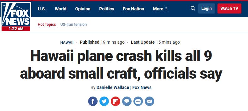 美国一架双引擎飞机在夏威夷坠毁,机上9名乘客或全部遇难