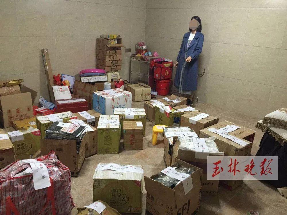 广西玉林侦破特大美容产品传销案,涉案43亿抓获55人