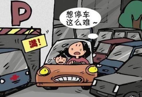 http://www.weixinrensheng.com/junshi/355132.html
