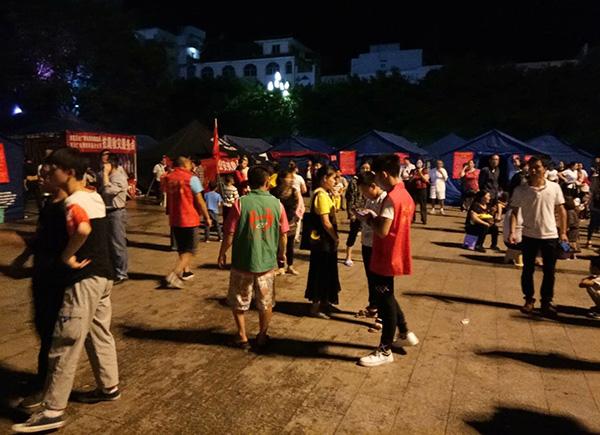 四川珙县5.4级余震已致31人受伤,均无生命危险