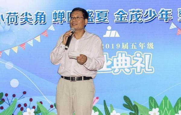 金茂小学校长王金龙写打油诗寄语毕业生