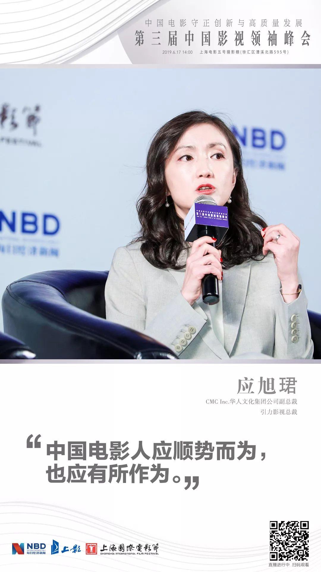 同时华人文化有强大的终端院线以及宣发能力,并且有娱乐地产,衍生品