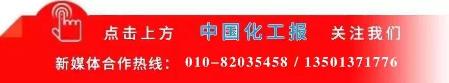 http://www.tartansash.com/huagongnenyuan/361981.html