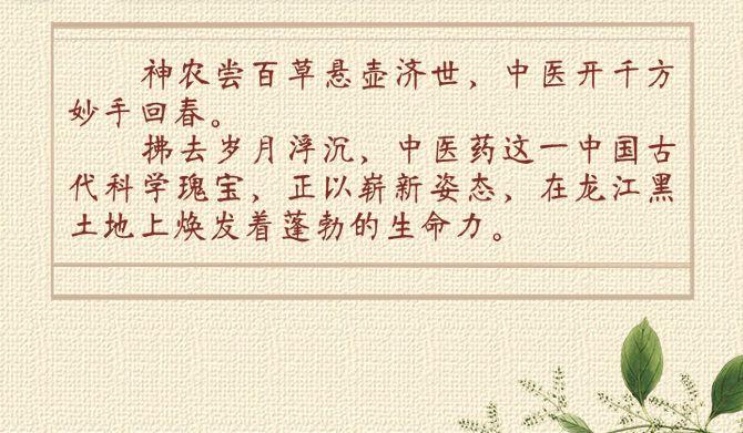 http://www.hljold.org.cn/heilongjianglvyou/123945.html