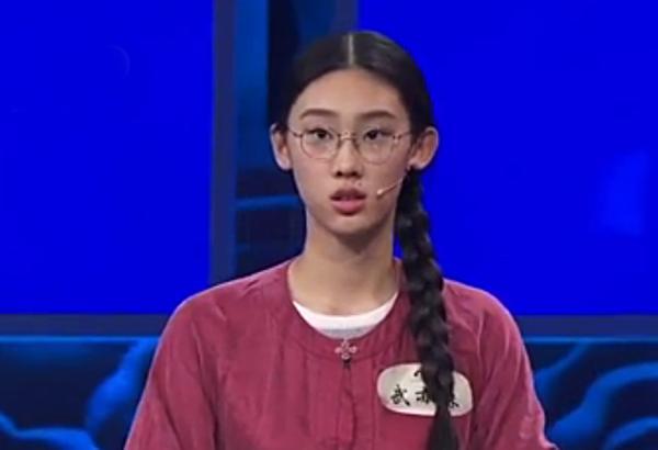 诗词才女武亦姝高考613分,将入读清华大学新雅书院