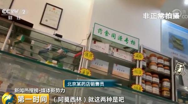 仿制药医院不到20元药店却卖498元,价格究竟差在哪里?_亚博