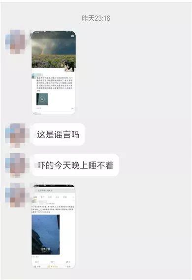 http://www.kingogre.com/wenhuayichan/4703.html