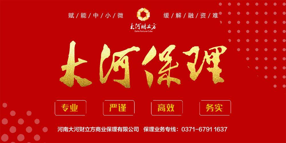 中国城市竞争力最新排名,郑州排