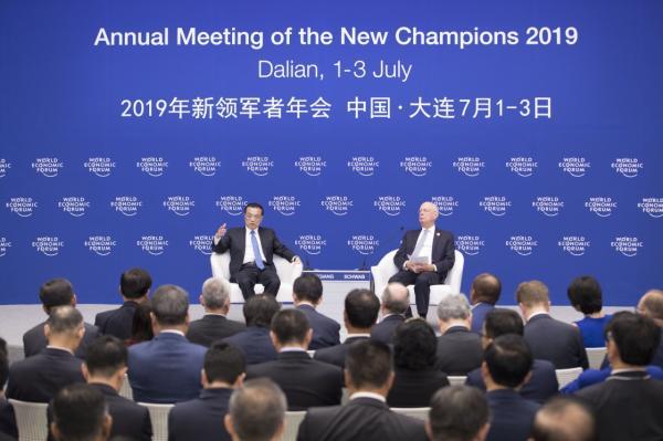 李克强同出席2019年夏季达沃斯论坛的各界代表举行对话会_亚博