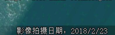 """图为拍摄于2018年2月23日""""变形""""的卫星图"""