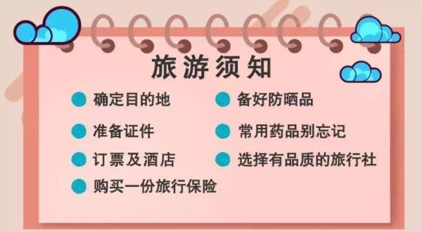 大数据揭秘暑期亲子游:上海北京广州等城市家