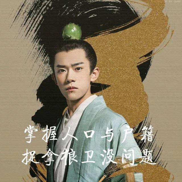 中国古代人口_从《长安十二时辰》看中国古代人口登记和户籍制度