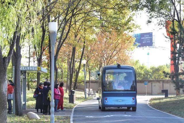 """北边京海淀公园里的""""阿波龙""""己触动驾驭巴士"""