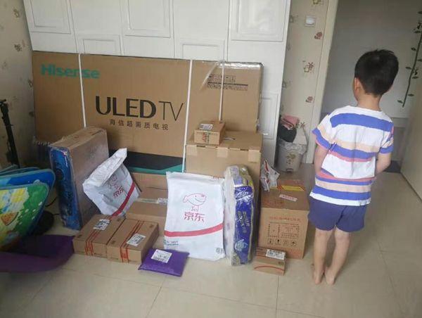 6岁男孩一键清空妈妈4万多元购物车!还给自己买了个游乐场