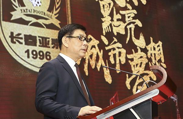 刘玉明与亚泰足球的23年,他没能见到球队重回中超