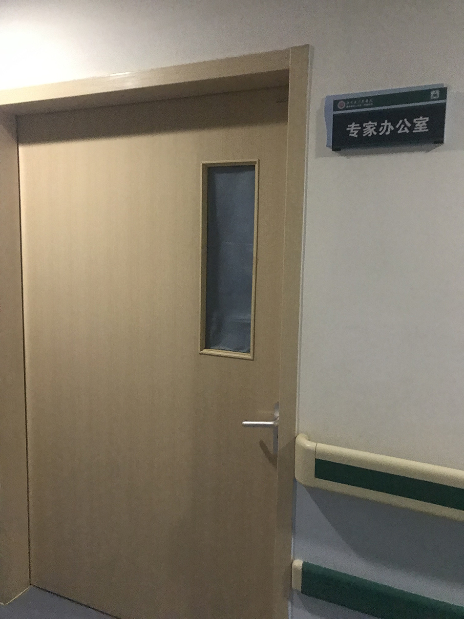 澎湃新闻:51岁大叔医院就诊,肛门检查疑被医生性侵
