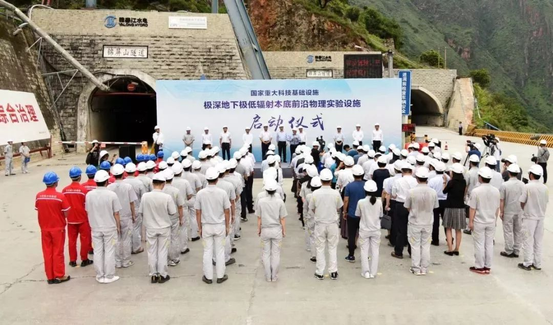 2400米!世界最深地下实验室,中国企业和中国大...