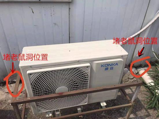 山东一男子因空调外机漏电身亡,康佳:熟人安装,正调查原因