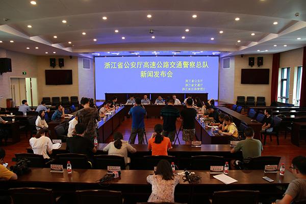 下月起0时至6时,浙江全省高速公路禁止危化品运输车通行
