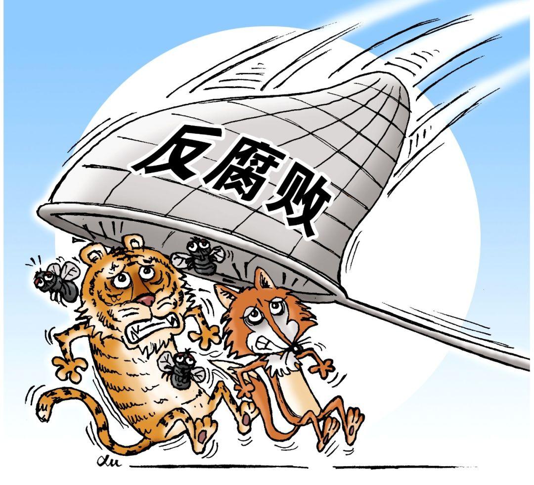 潍坊假病退诈骗养老金 社保反腐  2019年7月2日中国共产党新闻>>反腐