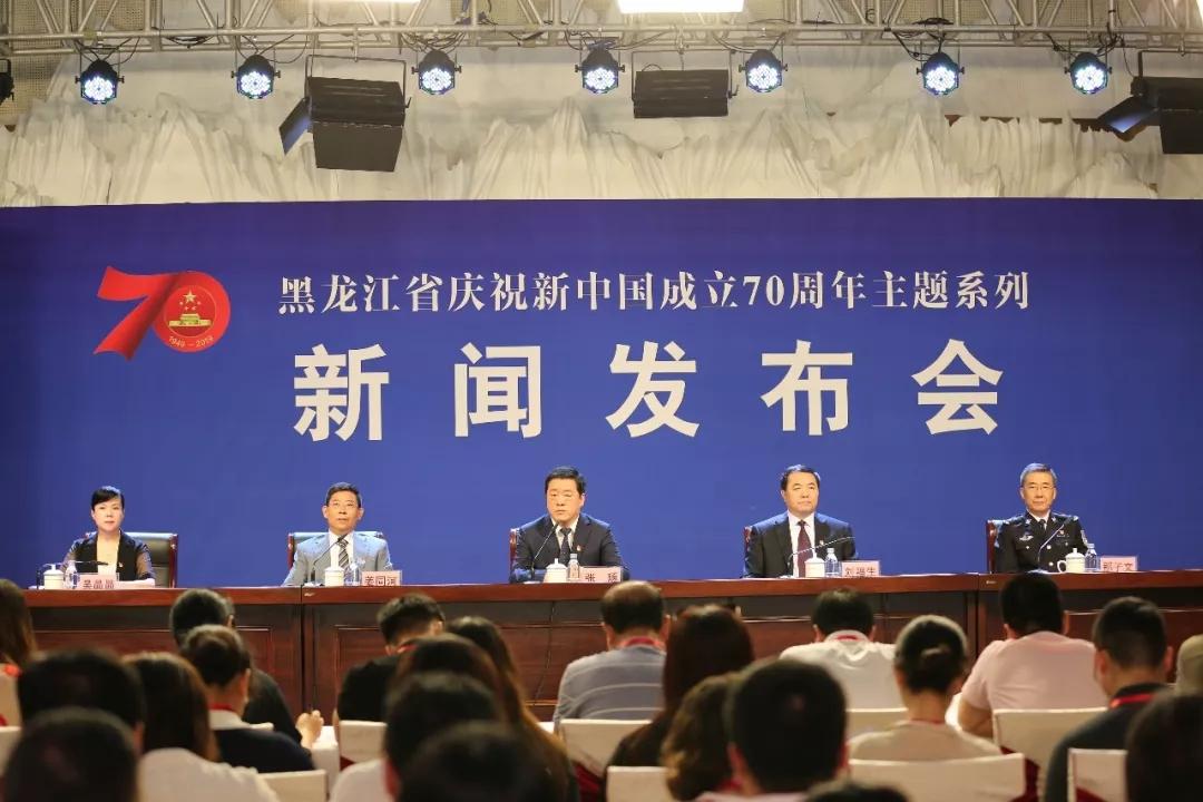 """黑龙江省:到2021年底基本实现""""办事不求人"""""""