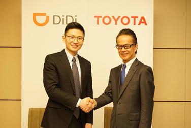6亿美元!丰田投资滴滴,双方还将与广汽丰田成立合资公司
