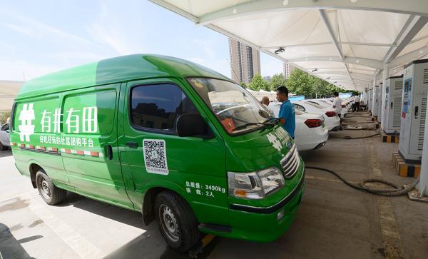 国家能源局:我国已建成全球最大规模电动汽车充电设施网络