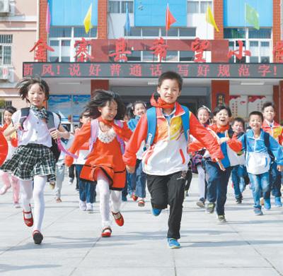 金寨县希望小学新貌。