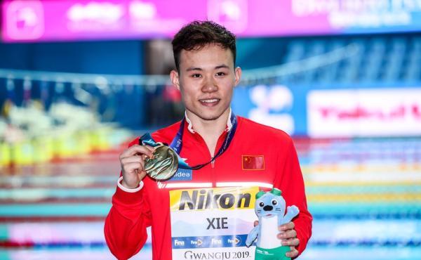 谢思埸最后一跳惊险逆转,中国跳水队豪取世锦赛第10金