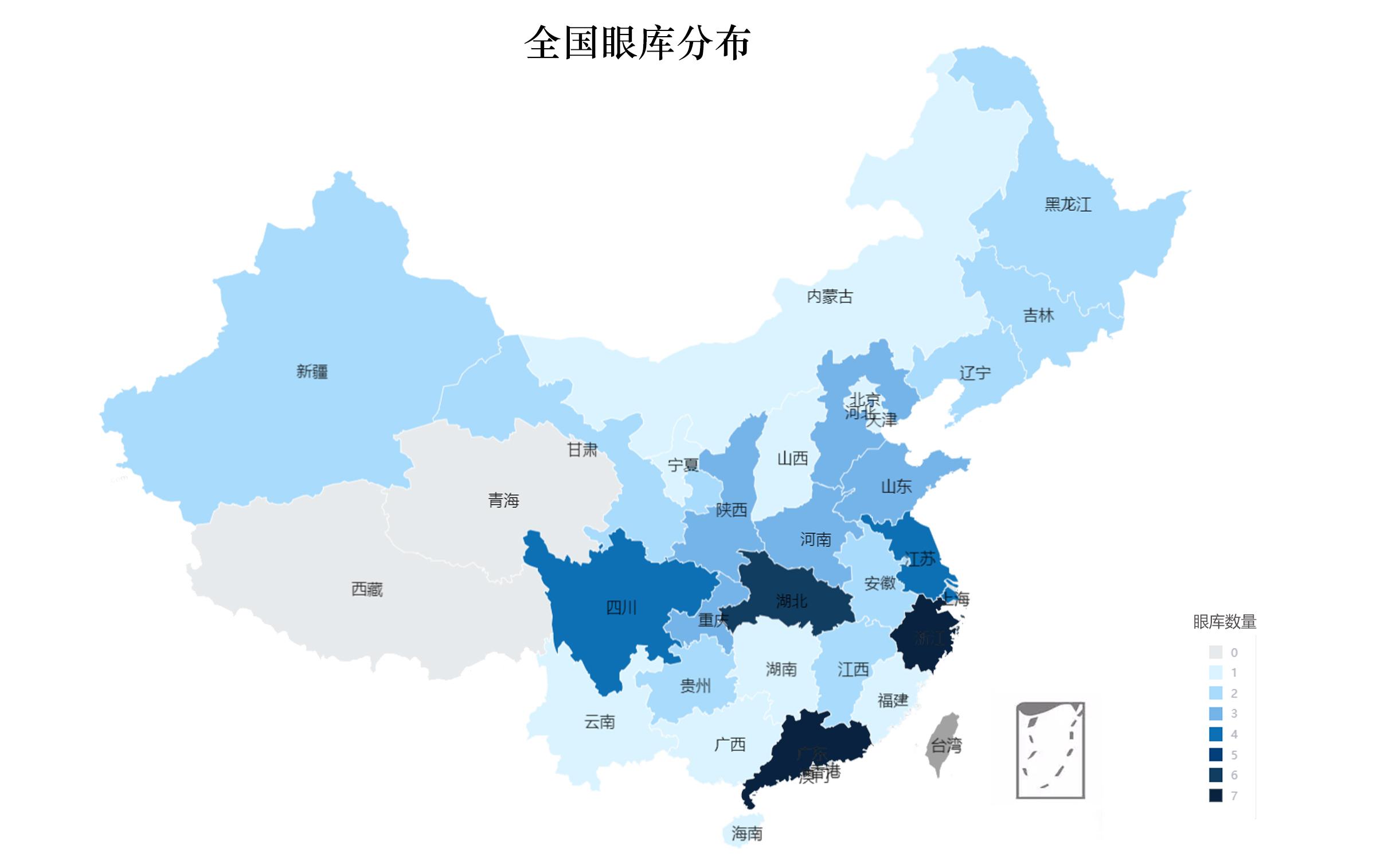 全国眼库分布 (数据来源:根据网络公开资料整理)