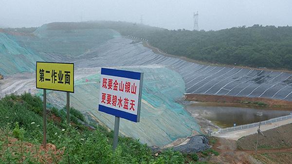 """环境部:长江7省有692家""""三磷""""企业,四成有环境问题"""