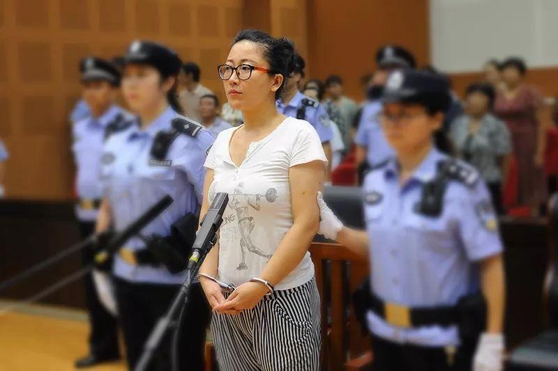 """南京""""超185亿集资诈骗案""""宣判:主犯薛秀丽获刑15年"""
