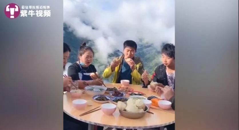 扶贫干部用视频记录工作成网红,云端吃饭引九百多万网友围观