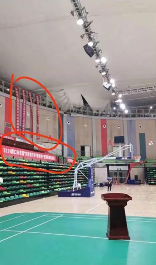 <b>河南淮阳一正举办比赛体育馆出现裂洞,回应:无伤亡,正彻查</b>