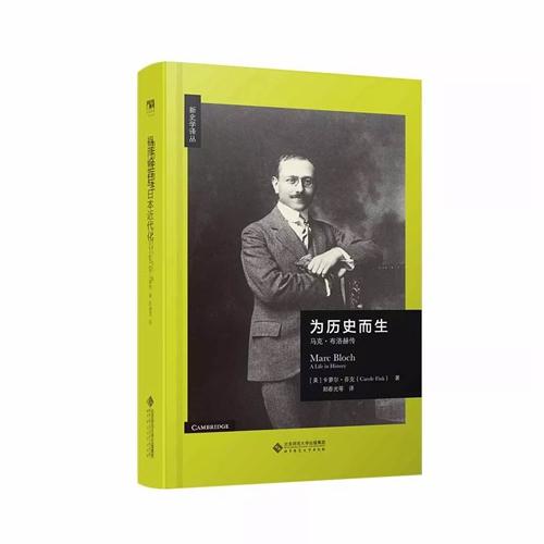 7月人文社科联合书单|奥林匹克之梦:中国与体育