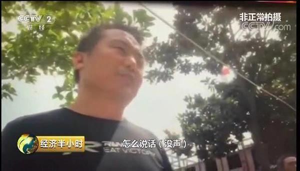 """山东台儿庄区回应""""问题水泥监管人员表演哑语"""":已批评教育"""