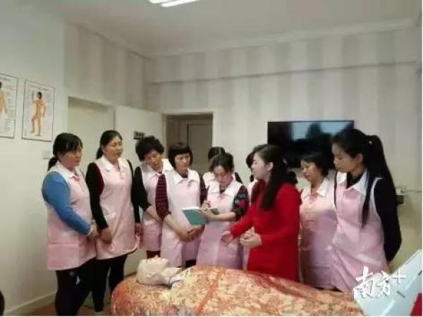 """《澳洲快三网址》_广东拟建""""月嫂人才库"""",规范母婴护理市场"""