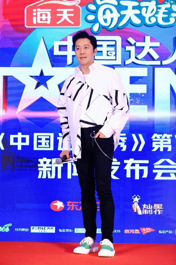 """第六季《中国达人秀》回归,沈腾成""""分类达人"""""""
