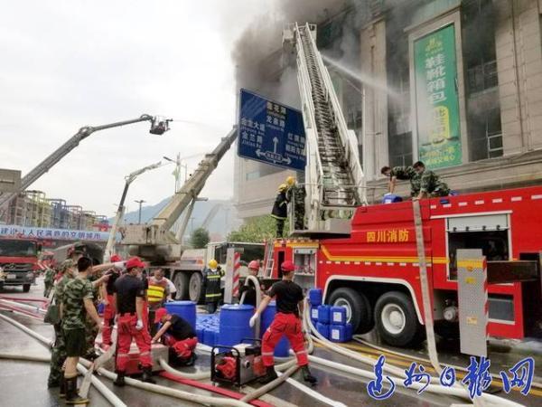 四川达州塔沱市场重大火灾事故15人被处理,造成1人死亡