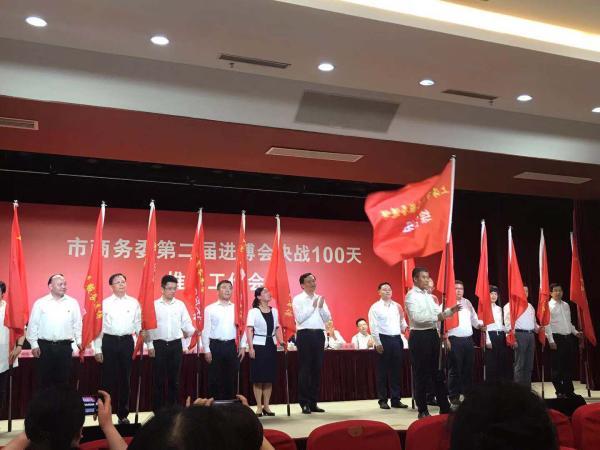 上海市商务委设立14个进博会保障组,部署100天行动计划
