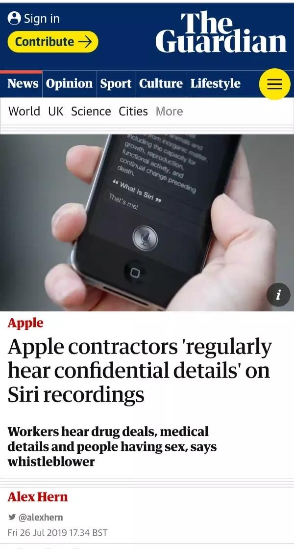 嘿!Siri!咱俩的秘密可能被别人知道了……