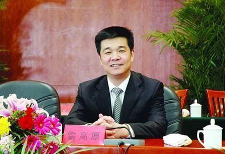山东省港口集团董事长确定,霍高原从山东土地集团空降