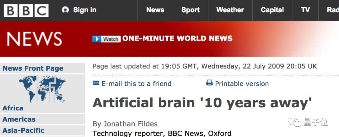 模拟人脑项目彻底宣告失败:耗资10亿欧,如今死得悄无声息
